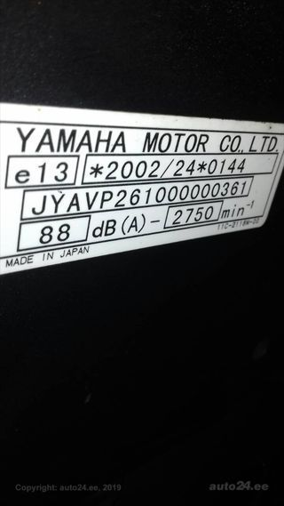 Yamaha XVS 1300 A Midnight Star 54kW