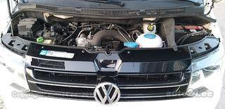 Volkswagen Multivan Highline 4MOTION 2.0 132kW