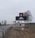 Maanteeamet paigaldas Tallinna–Narva maanteele uued muutteabega infotablood